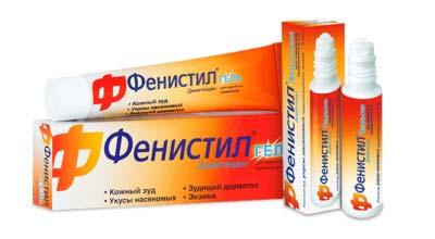 Фенистил при беременности в 1, 2, 3 триместре для беременных в виде геля и капель
