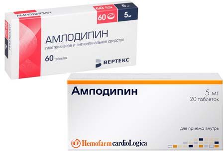 Амлодипин импортный аналог