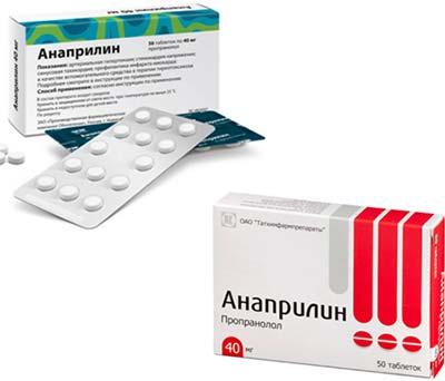 Аналоги Анаприлина: чем лучше заменить препарат, список современных заменителей