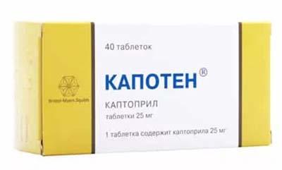 Аналоги Капотен: список заменителей препарата с ценами