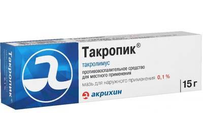 Мазь Такропик
