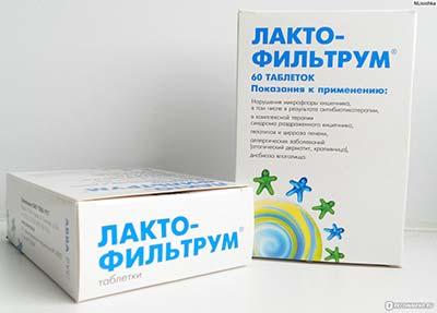 Лактофильтрум — инструкция по применению, от чего помогает, состав, как принимать взрослым