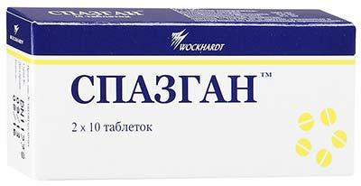 Спазган от головной боли