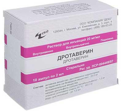 Дротаверин в ампулах: от чего назначают уколы, инструкция по применению раствора