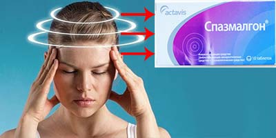 Таблетки Спазмалгон от головной боли — как принимать, помогают ли полностью устранить боль в голове?