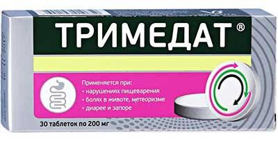 Для чего таблетки Тримедат? Инструкция по применению, показания, как принимать правильно