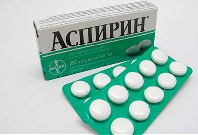 Таблетки Аспирин — инструкция, состав и как принимать взрослым