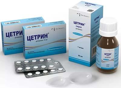 От чего таблетки Цетрин? Инструкция по применению, дозировка и как принимать взрослым