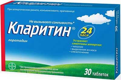Кларитин: от чего таблетки, инструкция, показание к применению взрослым