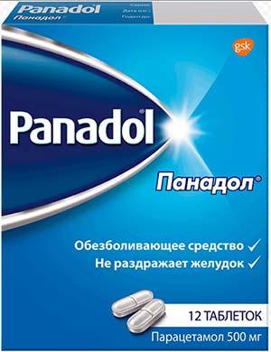 Панадол — от чего помогают таблетки, инструкция по применению, состав, дозировка