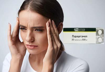 Парацетамол от головной боли помогает или нет