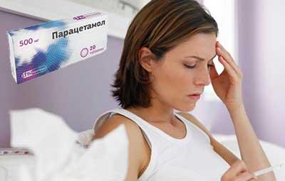 Как правильно принимать Парацетамол при простуде?