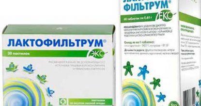 Аналоги Лактофильтрума: обзор заменителей и список дешевых препаратов