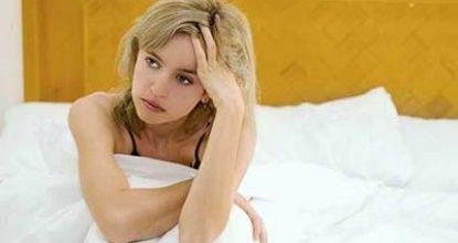 Бартолинит у женщин – что это, симптомы, лечение острой и хронической формы