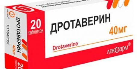 Дротаверин – от чего эти таблетки помогают, инструкция, показания к применению