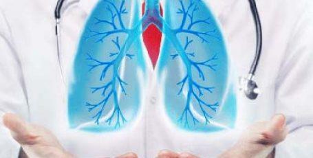 Эмфизема легких: что это, причины, симптомы, лечение, последствия и прогноз