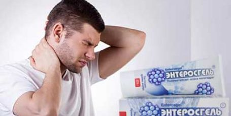 Энтеросгель при похмелье: сколько и как принимать от похмельного синдрома