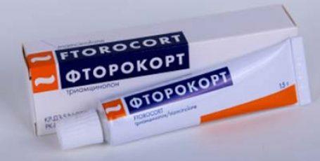 Фторокорт мазь – для чего применяется, инструкция по применению, отзывы
