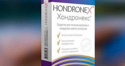 Лучшее средство от воспалений и болей в суставах Hondronex