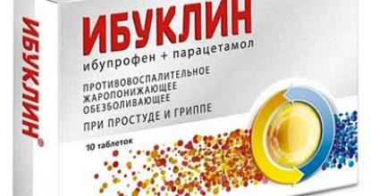 Ибуклин – от чего помогает, инструкция, дозировка таблеток для взрослых