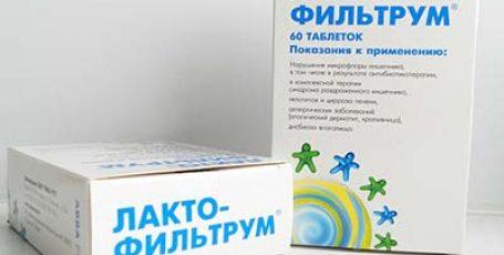 Лактофильтрум – инструкция по применению, от чего помогает, состав, как принимать взрослым