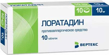 От чего помогает Лоратадин в таблетках? Инструкция по применению, дозировка взрослым при аллергии