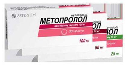 Метопролол – от чего назначают, инструкция по применению таблеток для взрослых