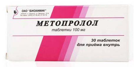 Аналоги Метопролол: чем можно заменить препарат, список заменителей