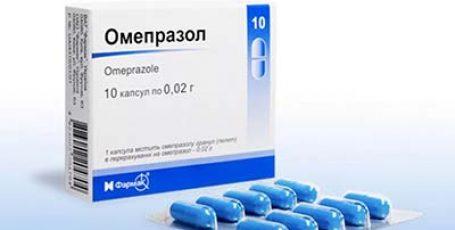 Омепразол – от чего помогает, инструкция по применению, для чего назначают капсулы