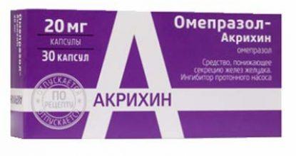 Омепразол-Акрихин: что лечит, показания, инструкция по применению
