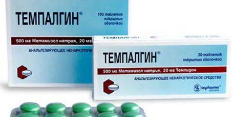 От чего таблетки Темпалгин, инструкция по применению, состав, показания