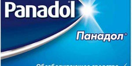 Панадол – от чего помогают таблетки, инструкция по применению, состав, дозировка