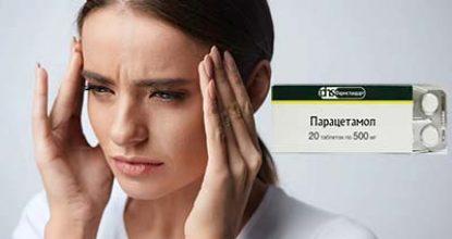 Парацетамол от головной боли: помогает ли, как правильно принимать при болях в голове