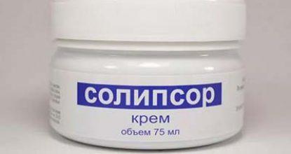 Солипсор крем