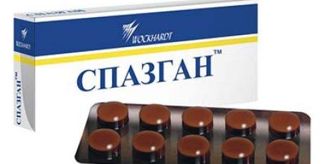 Спазган: от чего помогает, инструкция по применению, состав таблеток