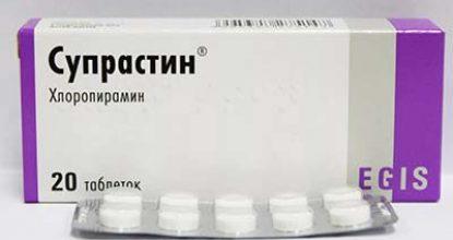 Супрастин – от чего таблетки, инструкция по применению, дозировка для взрослых