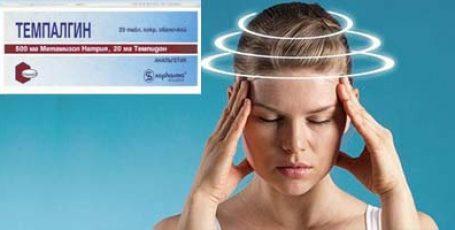 Темпалгин от головной боли: эффективность, как принимать, если болит голова
